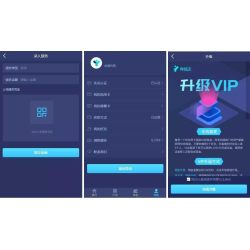 thinkphp开发有钱还众筹系统源码全新界面新版V3内附安装说明