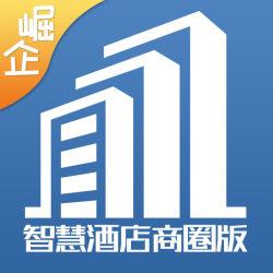 崛企智慧酒店多商户版,版本号1.4.3