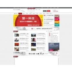 destoon传统建筑行业b2b门户网站源码