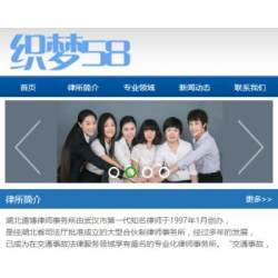 《新版》高端经营版大气通用织梦营销型服务设施类公司蓝色企业通用单独手机织梦模板