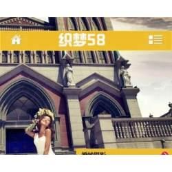 《新版》高端经营版大气通用织梦营销型服务设施类公司婚纱摄影拍摄类单独手机dedecms