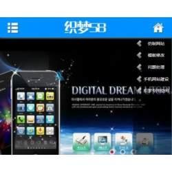 《新版》高端经营版大气通用织梦营销型服务设施类公司网站建设企业通用类单独手机织梦