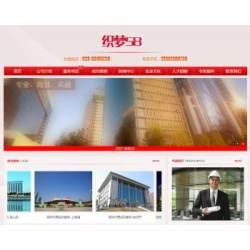 《经营版》高端新版大气通用织梦营销型服务设施类公司项目建设管理类企业网站织梦模板