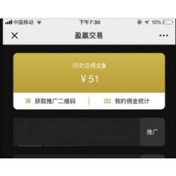 薇盘源码 薇信对接+短信对接+七级代理商分销