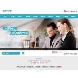 《新版》高端经营版大气通用织梦营销型服务设施类公司蓝色风格商务服务行业织梦模板(