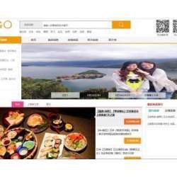 asp.net简单旅游信息网站源码