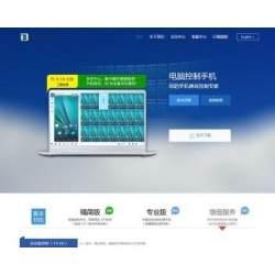 《新版》高端经营版大气通用织梦营销型服务设施类公司智能监控多终端监控网站织梦dede