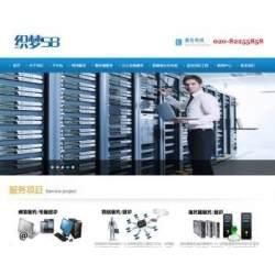 网络IT信息服务类企业网站织梦模板
