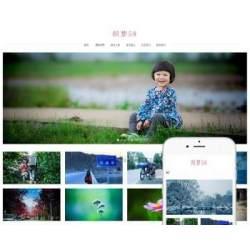 《新版》高端经营版大气通用织梦营销型服务设施类公司响应式户外摄影类dedecms模板(