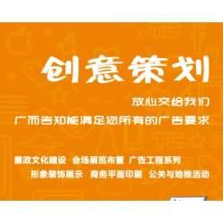 《新版》高端经营版大气通用织梦营销型服务设施类公司黄色织梦企业通用手机模板