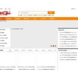 Thinkphp仿素材火素材网站源码下载,Thinkphp可经营的图片素材网站源码,Thinkphp带支