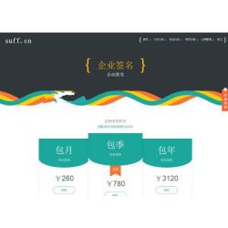 【站长亲测】新版APP应用分发新版源码支持分发托管运营版源码