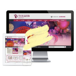 易优cms红色喜庆节日礼物礼品订制公司网站模板源码 带手机版 适合行业:礼品礼物饰品首饰类企业